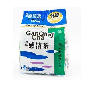 Gan Qin Cha